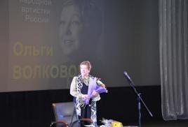 Творческий вечер с Ольгой Волковой