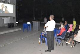 """""""Ночь кино""""  в Киселевске"""
